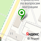 Местоположение компании ЮгСтройКомплект
