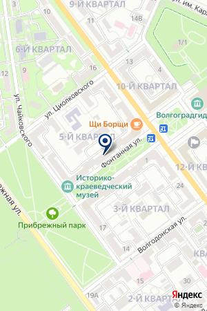 ФЕРРЕЙНА МУП на карте Волжского