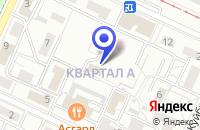 Схема проезда до компании ВЕБ-СТУДИЯ APNCORP в Волжском