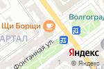 Схема проезда до компании Банкомат, Газпромбанк в Волжском