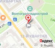 Волжская городская Дума Волгоградской области