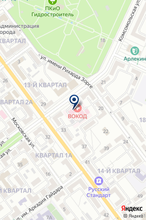 ОНКОЛОГИЧЕСКИЙ ДИСПАНСЕР на карте Волжского