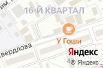 Схема проезда до компании Экспресс в Волжском
