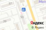 Схема проезда до компании Хорошее Заведение в Волжском