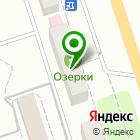 Местоположение компании Евромода