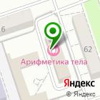 Местоположение компании Студия Светланы Владимировной