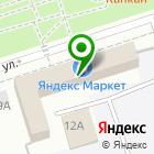 Местоположение компании Гипрорезинотехника