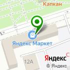 Местоположение компании Стройтехнадзор