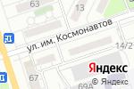 Схема проезда до компании Мастерская по ремонту обуви в Волжском