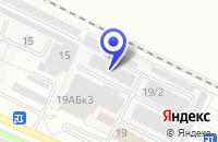 Схема проезда до компании Росподшипник в Волжском