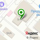 Местоположение компании СДЭК-Волжский