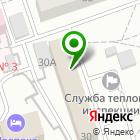 Местоположение компании СтандартРесурс