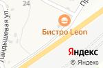 Схема проезда до компании Purina в Новеньком
