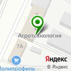 Местоположение компании ЕвроПолив