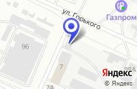 Схема проезда до компании ВОЛЖСКСТРОЙСЕРВИС в Волжском
