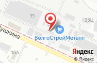 Схема проезда до компании МК-Поволжье в Волжском