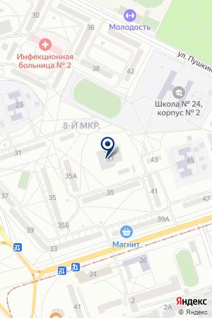 ПРОИЗВОДСТВЕННЫЙ КООПЕРАТИВ КОНДИЦИОНЕР на карте Волжского