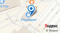 Компания Уют-Сервис на карте