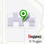 Местоположение компании Светлоярский детский сад №7