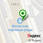 Местоположение компании Лика
