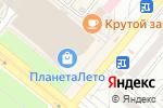 Схема проезда до компании Velars в Волжском