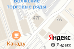 Схема проезда до компании 220 whitergo в Волжском