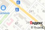 Схема проезда до компании Стройбат в Волжском