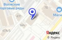 Схема проезда до компании БАНЯ № 5 в Волжском