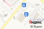 Схема проезда до компании ЮТО в Светлом Яре