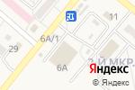 Схема проезда до компании Магазин нижнего белья в Светлом Яре