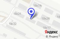 Схема проезда до компании МАГАЗИН АВТОЗАПЧАСТЕЙ ТЯГА ПЛЮС в Волжском