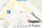 Схема проезда до компании TianDe в Светлом Яре