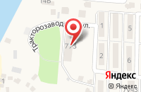Схема проезда до компании Киляковка в Киляковке