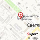 Территориальная избирательная комиссия Светлоярского района Волгоградской области