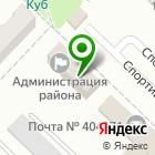 Местоположение компании Администрация Светлоярского района