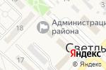 Схема проезда до компании Расчетно-финансовый Отдел Администрации Светлоярского района в Светлом Яре