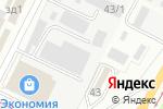 Схема проезда до компании Эконом и Я в Волжском