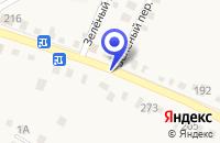 Схема проезда до компании ЖКХ Г.КОТОВО МУП в Котове