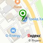 Местоположение компании Trade House