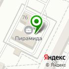 Местоположение компании СМАРТПОЙНТ