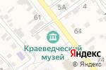 Схема проезда до компании Районный историко-краеведческий музей в Светлом Яре