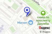 Схема проезда до компании А-КОНТО в Волжском
