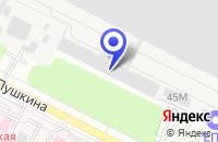 Схема проезда до компании ДИЗЕЛЬ-АГРЕГАТ в Волжском
