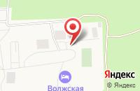 Схема проезда до компании Волжская жемчужина в Киляковке