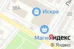 Схема проезда до компании mobiЦАРЬ в Волжском