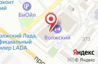 Схема проезда до компании Арена в Волжском