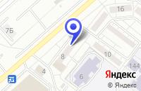 Схема проезда до компании ПЕРЕСВЕТ в Волжском