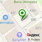 Местоположение компании Автоэлемент 34