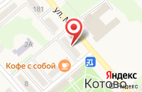 Схема проезда до компании ЗАГС Г.КОТОВО в Котово