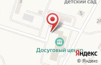 Схема проезда до компании Участковый пункт полиции в Саловке